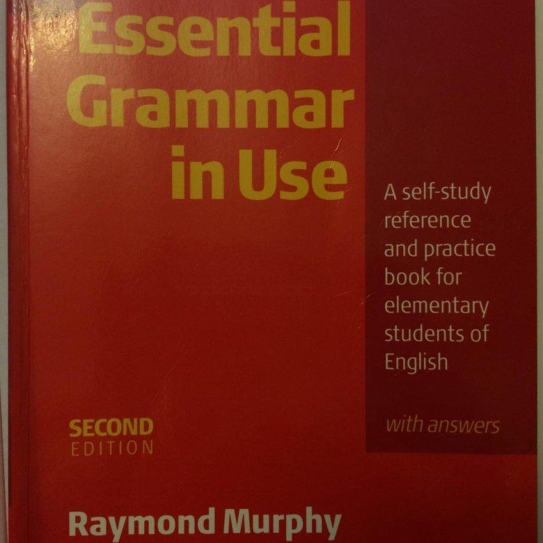По use essential in гдз grammar онлайн английскому