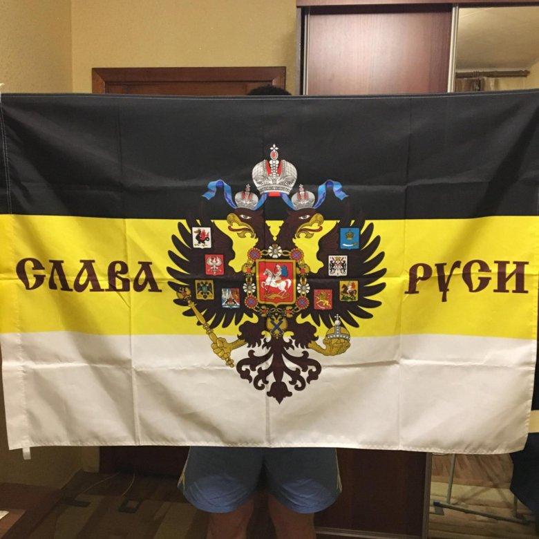 разведывательного управления картинка одал фото имперский флаг первой части