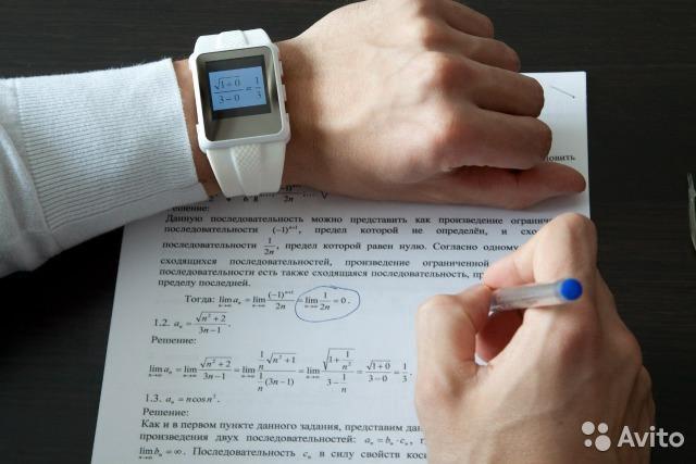 Часы Шпаргалка Купить В Иваново