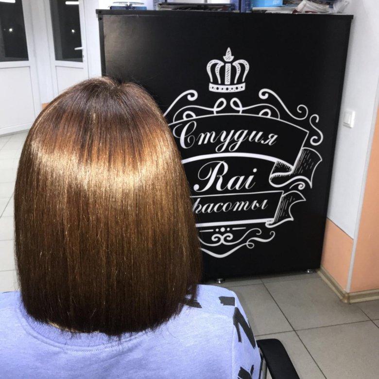 Объявления о кератиновое выпрямление волос в невинномысск 2020 год