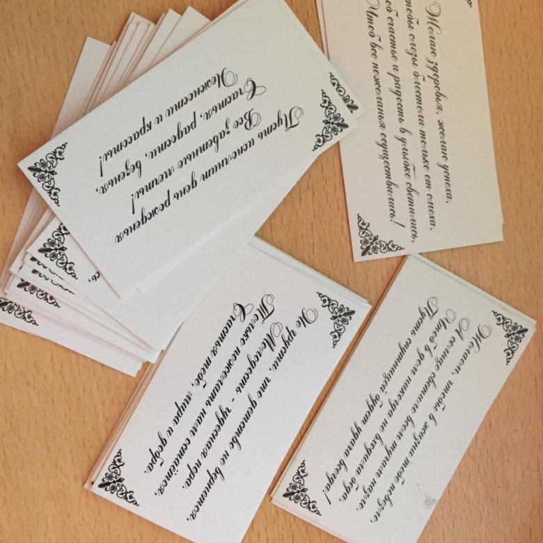 историю карточка с пожеланием в отелях проще