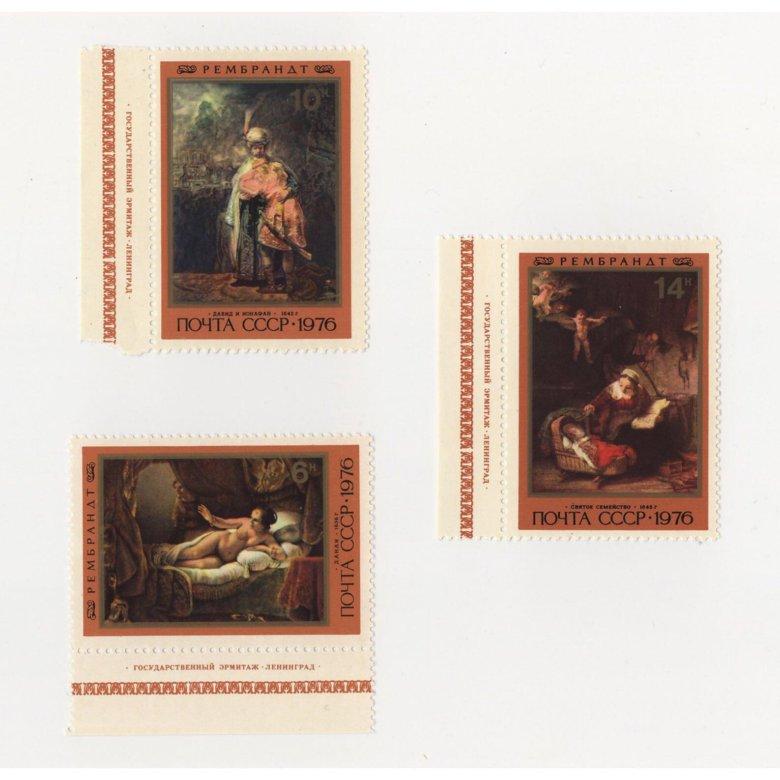 Каталог почтовые марки россии рембрандт фото платье