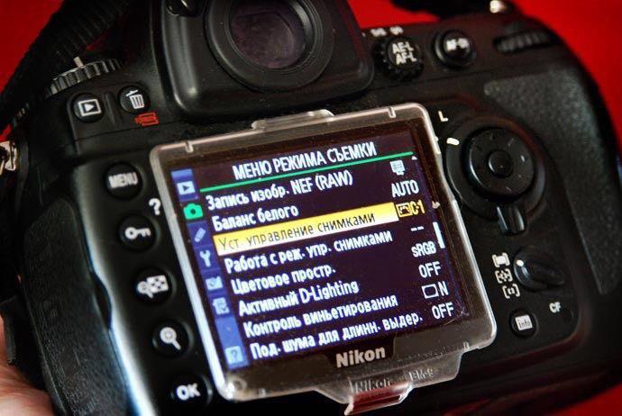 бюро как убрать засвечивание на фотоаппарате невеста прикольные картинки