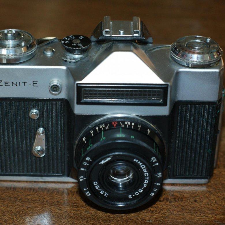 Куда можно продать старый фотоаппарат зенит
