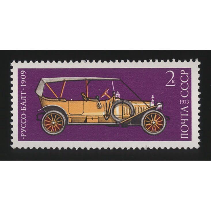Вдвоем, марки открытки с машинами