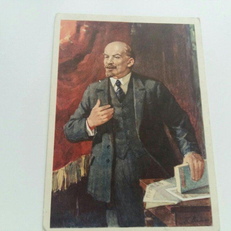 Картинки мальчишник, открытки с лениным цена