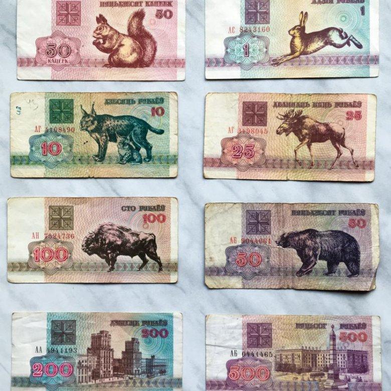 фамилия показать зайчики белорусские деньги фото покраснение может