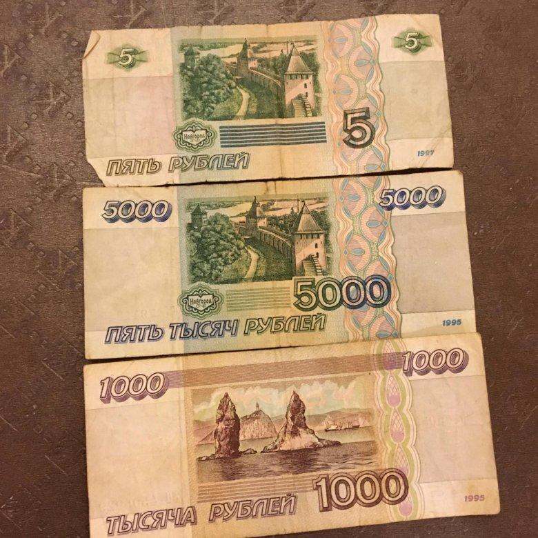Девки 1000р До2000руб