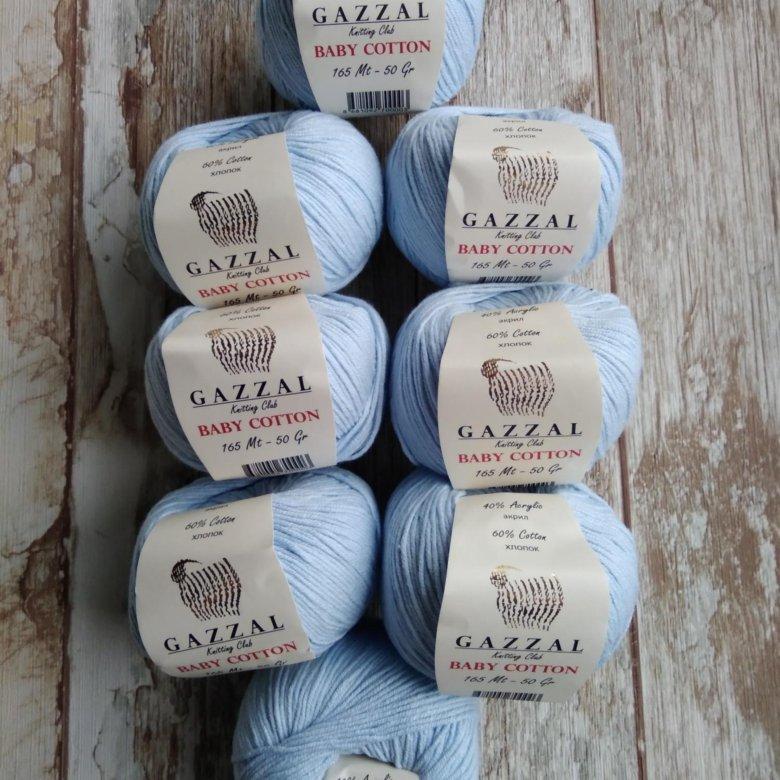 Gazzal baby cotton купить в москве