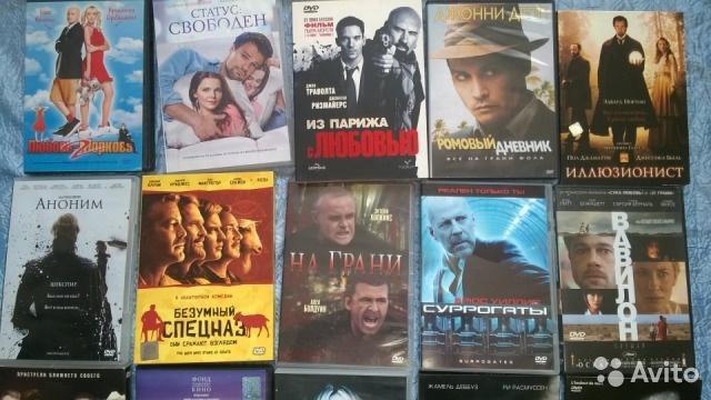 Dvd диски фильмы купить в волгограде цена 19 руб дата