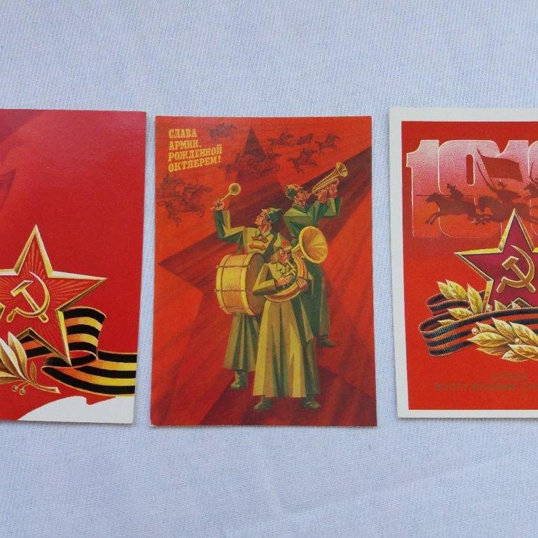 Цена советской открытки, ретро женщины открытки