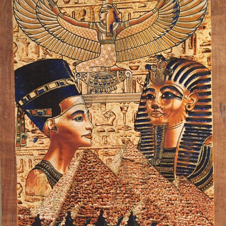 Картинки на папирусе из египта