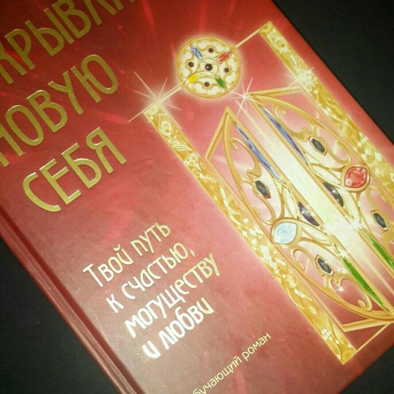 ЛАРИСА РЕНАР ОТКРОЙ НОВУЮ СЕБЯ СКАЧАТЬ БЕСПЛАТНО