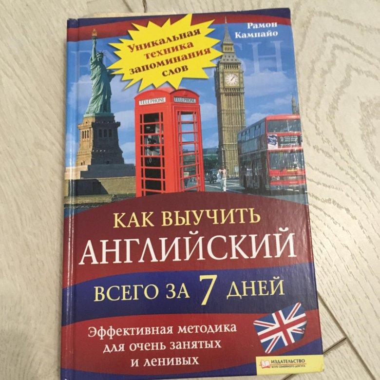 Как выучить английский дислексику фото