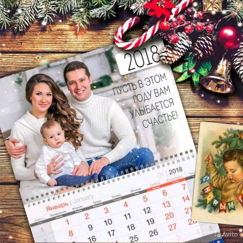 съемочной календари с фото на новый год тебе