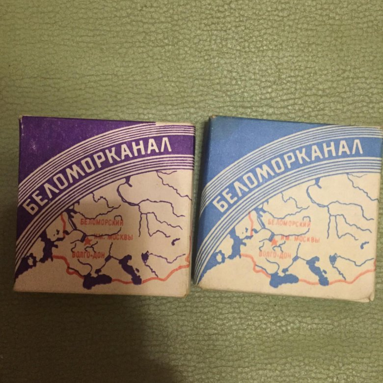 Беломорканал сигареты купить в казани как купить сигареты в германии дешево