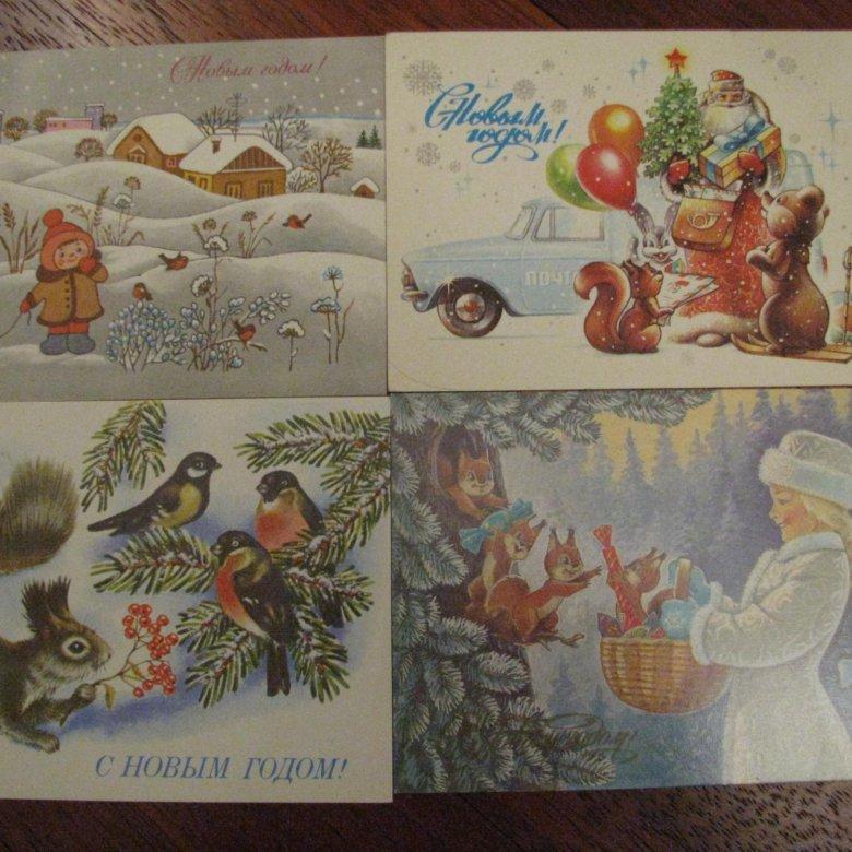 Новогодние открытки ссср цена продать, китайскому новому