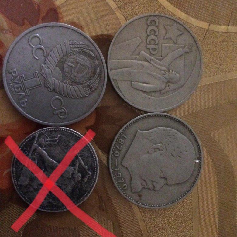 купить мамба монеты