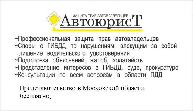 хотелось Автоадвокаты в москве Элвин