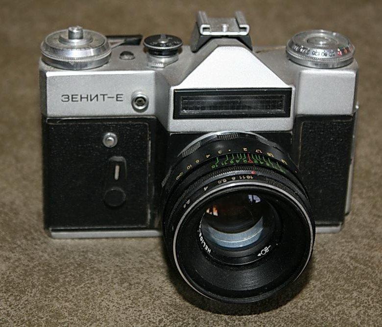этом куда можно продать старый фотоаппарат зенит черной оправе используйте