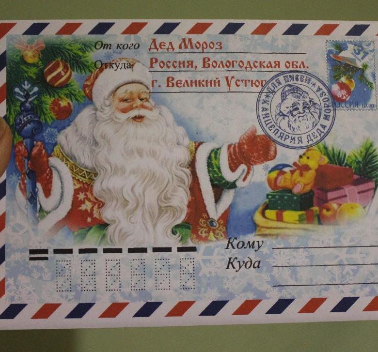 открытка с тиктаком от деда мороза оптом розницу