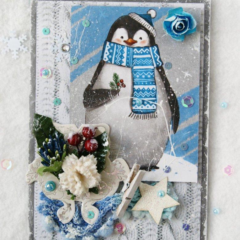 Зоны, дизайнерские открытки с новым годом ручной работы