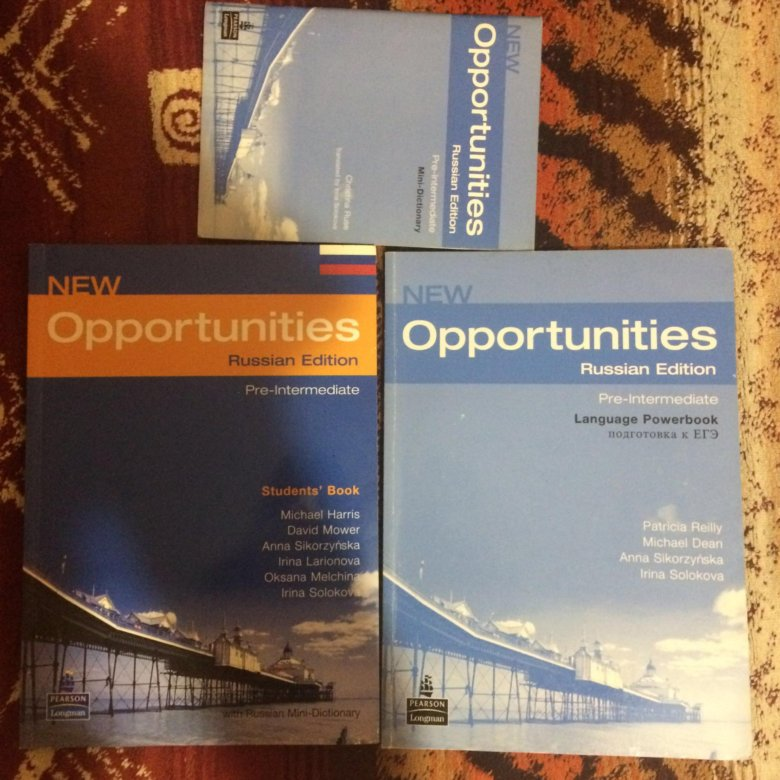 I edition opportunities russian решебник