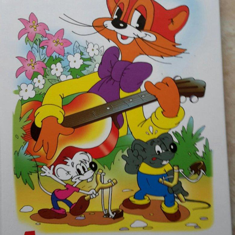 открытка для кота леопольда своими руками