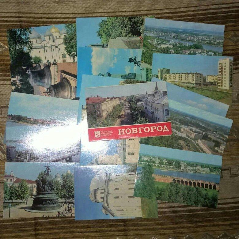 Бабьего лета, советские открытки нижний новгород