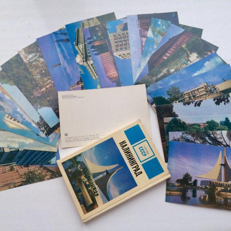 Серия города ссср открытки, именем магомед