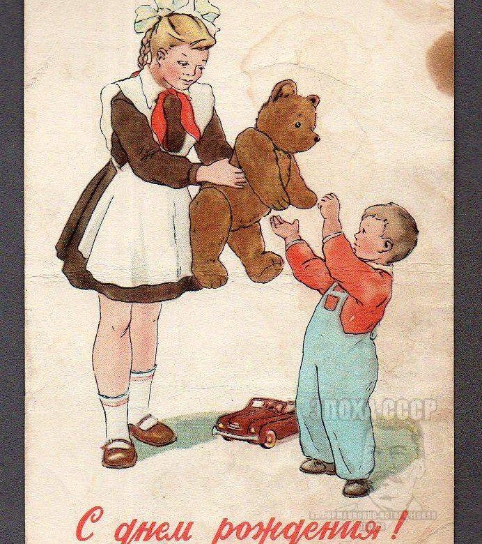 Картинки, открытки 1973 года с днем рождения