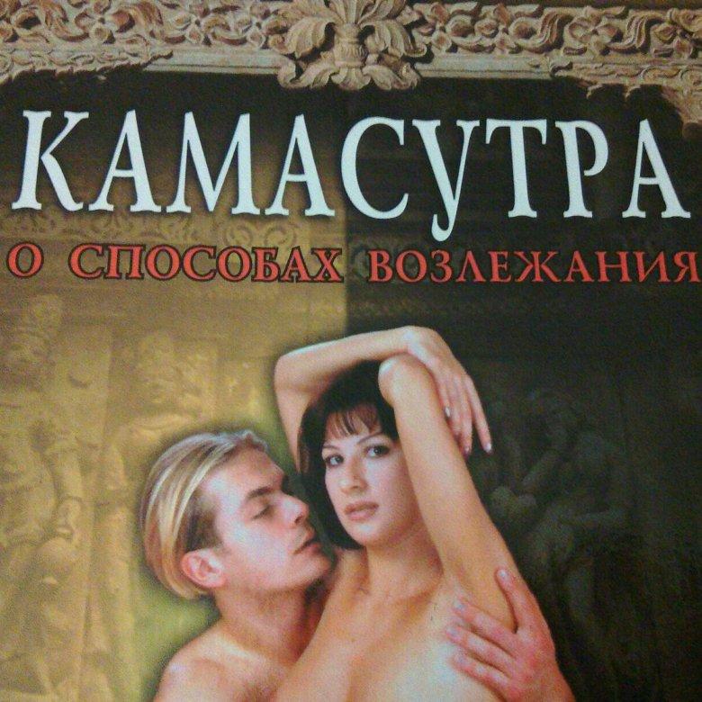 сообщение Порно русская госпожа страпонесса перемудрили. Как