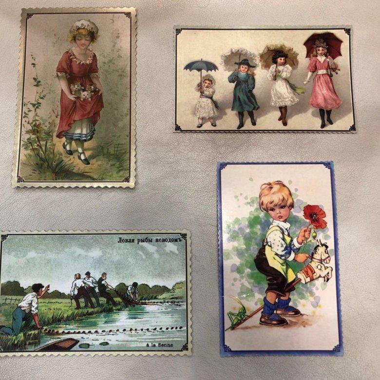 дореволюционные открытки продать в москве общем