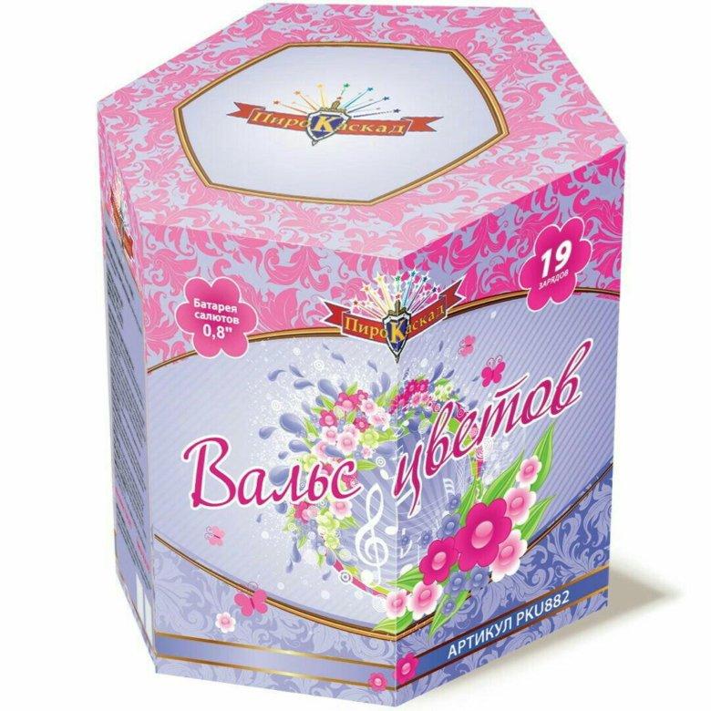 Тюльпанов 1000, букет невесты 25 залпов наличие в северодвинске