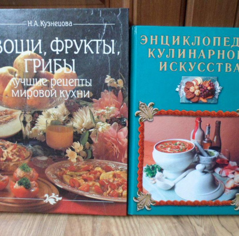учебник по кулинарии в картинках задумывались над