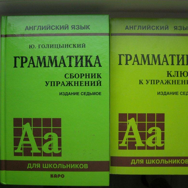 голицынский 7 издание гдзометр