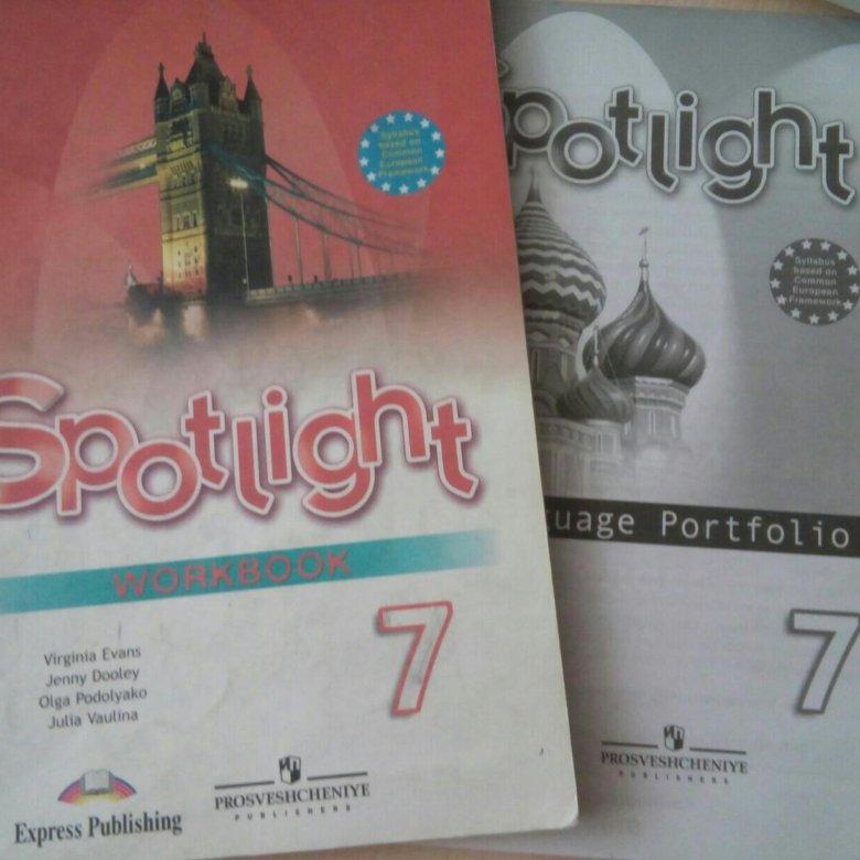 7 языку решебник spotlight класс английскому скачать
