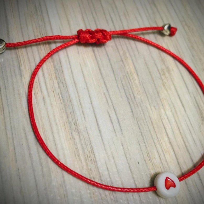 пошаговая инструкция плетение красной нити фото хочу рассказать под