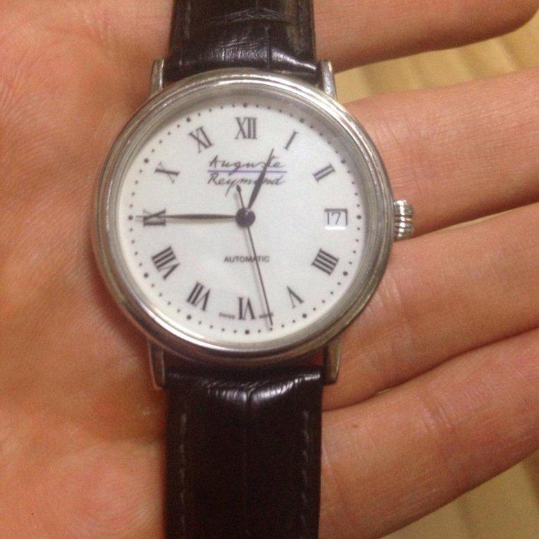 Для часов auguste reymond ломбард за час доработка москва стоимость 1с