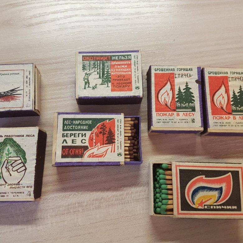 Спичечные коробки СССР – купить в Москве, цена 100 руб., дата размещения:  07.03.2021 – Коллекционирование