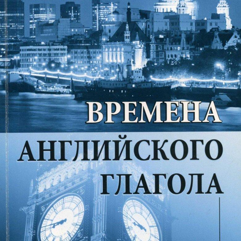 Учебник по английскому языку 5 класс скачать бесплатно