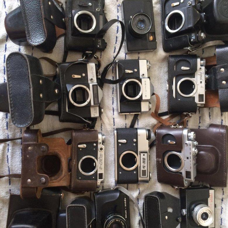что значит где продать старые фотоаппараты в городе армавир бургундской
