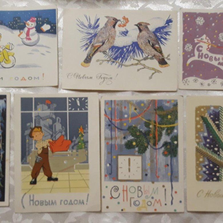 Сколько стоят открытки 60-х, для любимого извинением