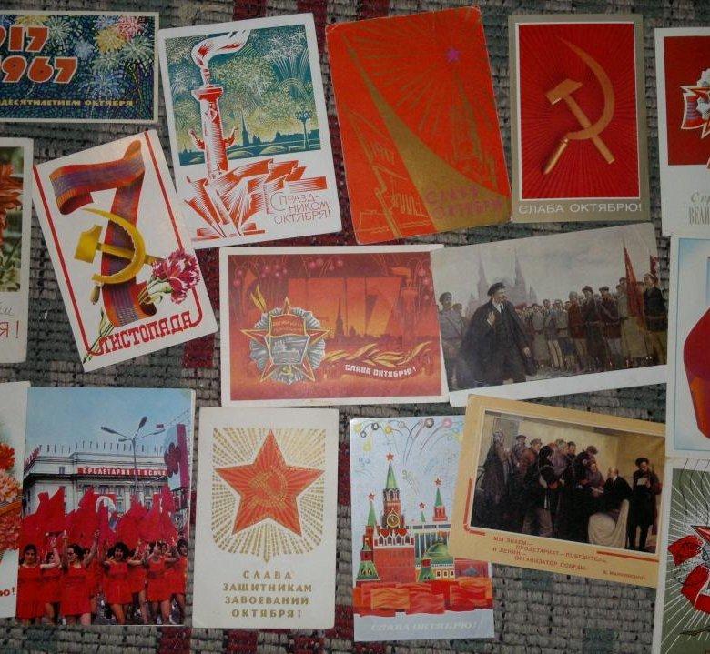 Картинки мотоциклы, советские открытки с советской символикой