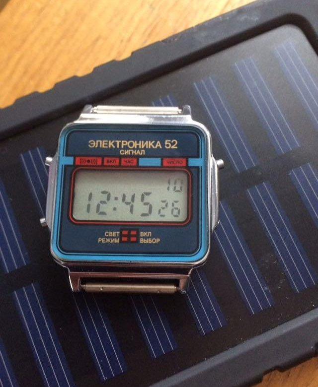 Часы электроника э 52 цэна