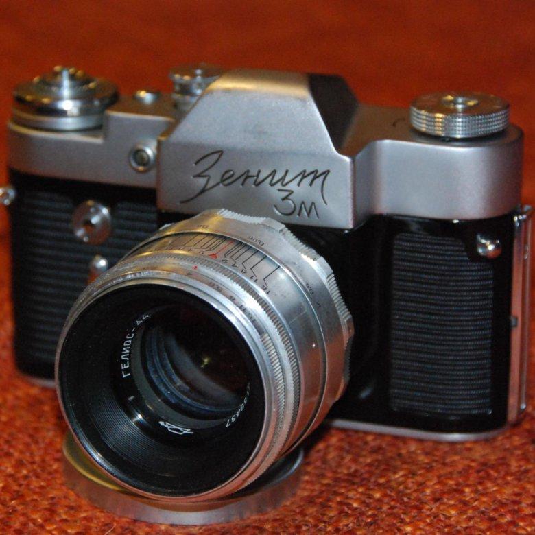 ваших сколько стоит советский фотоаппарат зенит был