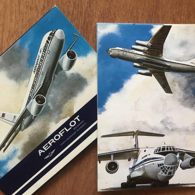 Прикольные картинки, открытки для аэрофлот