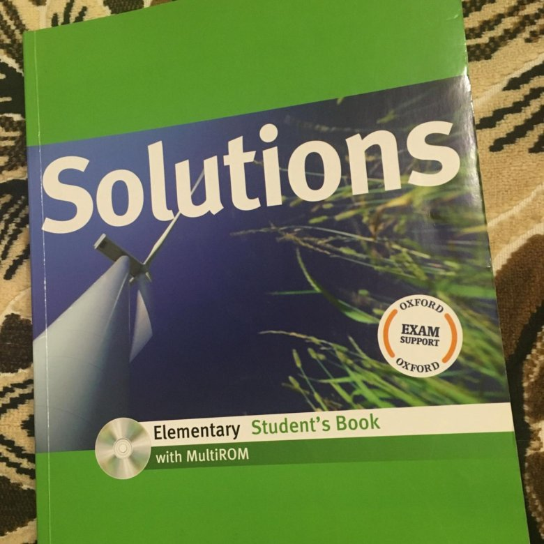 Гдз solutions elementary students book 7
