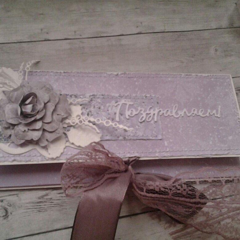 Открытки на свадьбу в тюмени, открытка