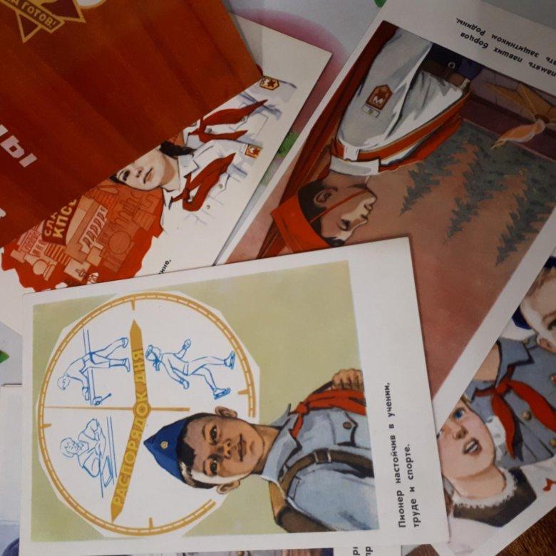 Продажа открыток барнаул, годовщину